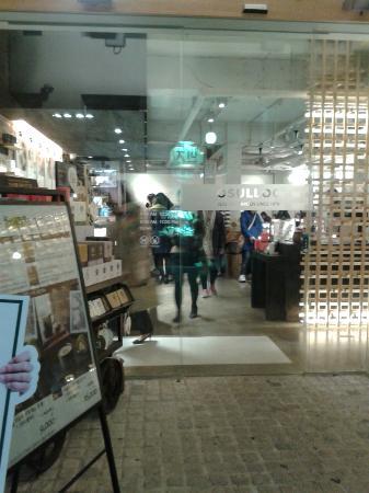 O'sulloc Tea House Myeongdong