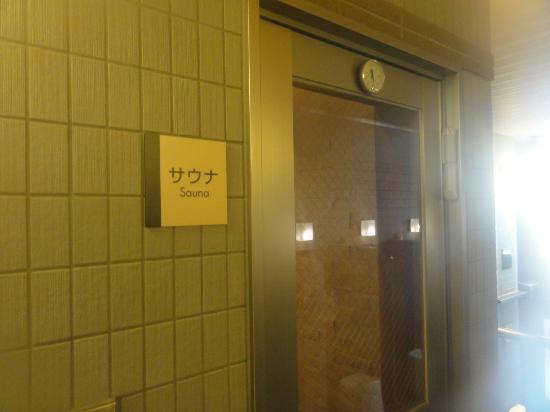 APA Villa Hotel Nagoya Marunouchi Ekimae : サウナ