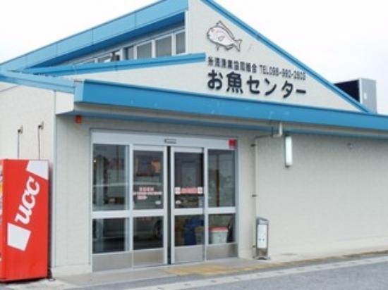 Yukura: oskana center