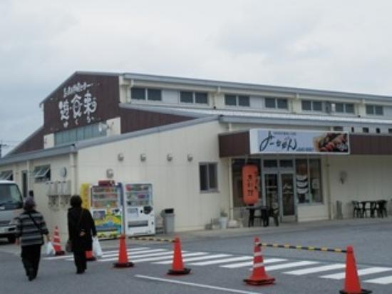 Yukura: michinoeki itoman