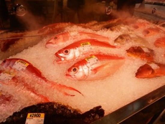 Yukura: fish