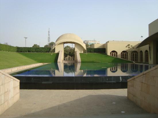 Trident, Gurgaon: extérieur