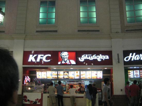 Villaggio: KFC Doha style