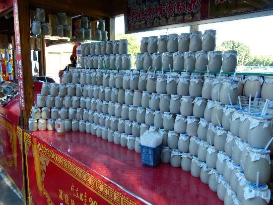 Back Lakes (Hou Hai): Beijing Yoghurt