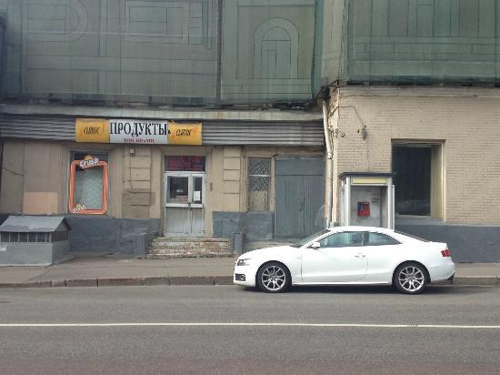 Assambleya Nikitskaya: Из окна на Б. Никитскую