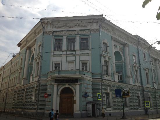 Assambleya Nikitskaya: Музей напротив