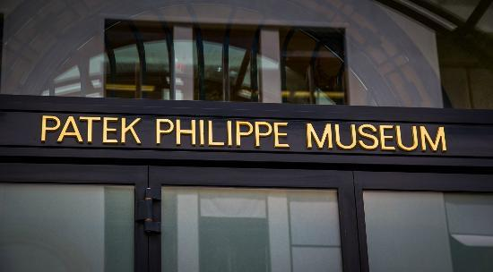 Patek Philippe Museum: Entrance