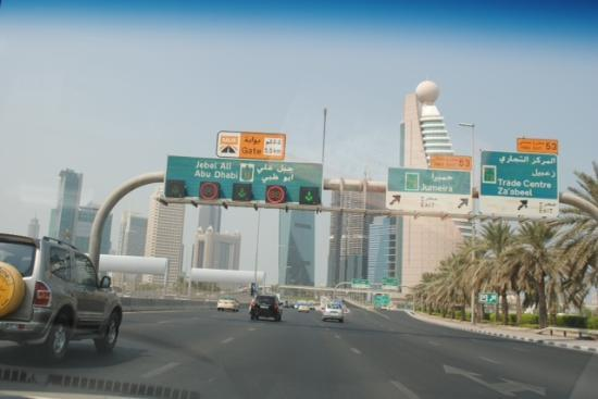 Dubai, United Arab Emirates: On our way to Emirates Mall