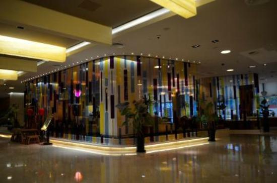 Park Plaza Beijing West : Lobby