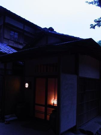 Hakone Suishoen: 食事処・・・和風の落ち着いた建物