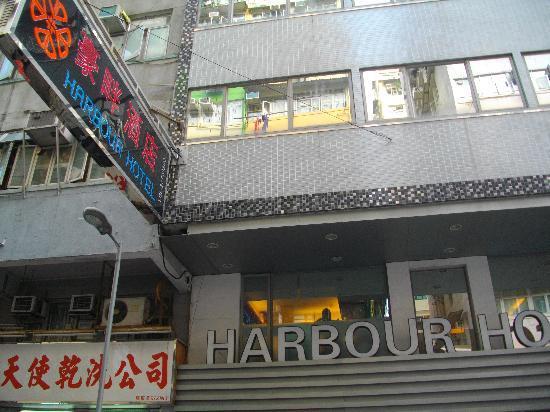 Harbour Hotel: 外観