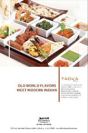 Tadka Rasoi Indian Restaurant: title