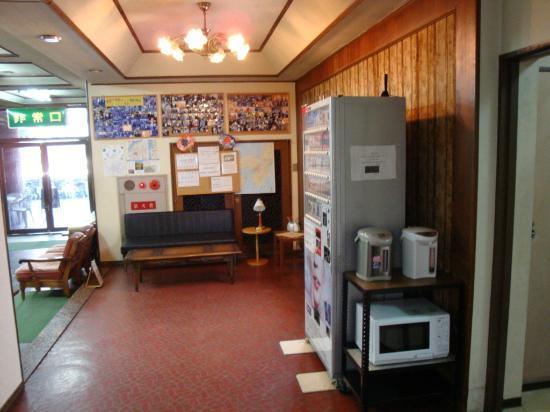 Hotel Taiyo: Lobby