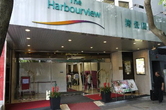 The Harbourview Hong Kong : a