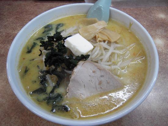 Aji no Sapporo Onishi : これです!