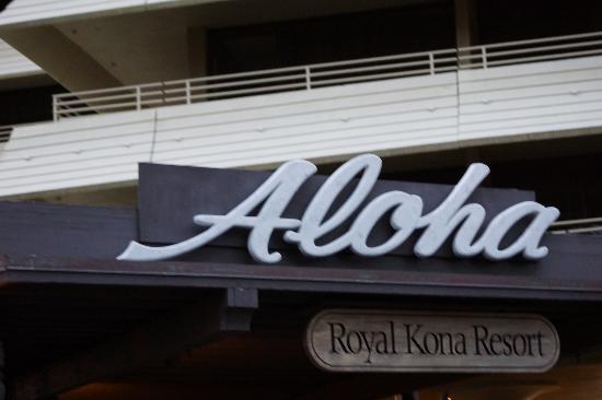 Royal Kona Resort: RKR