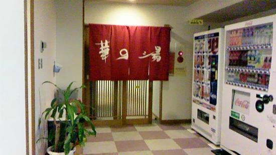 Shimokamo Onsen