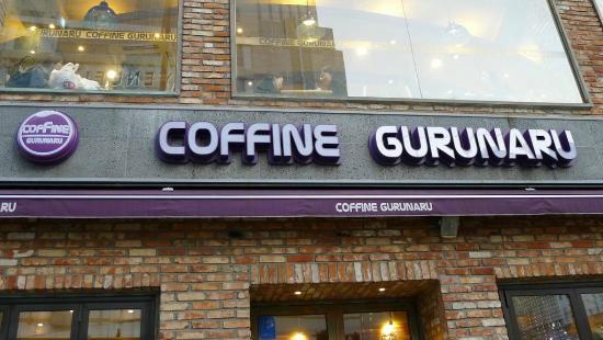 Good Restaurants In Seoul