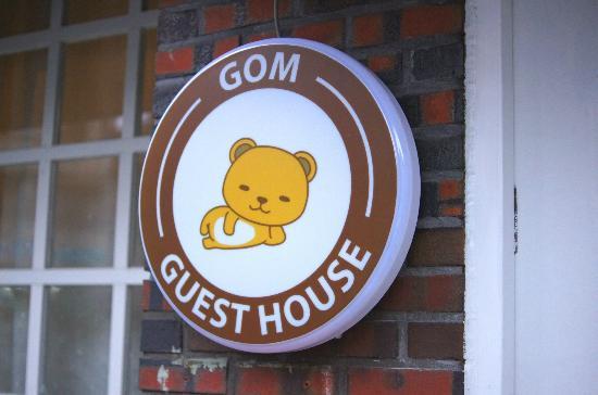 Gom Guesthouse Chungmuro: logo