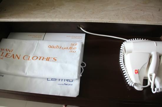 Centro Yas Island Abu Dhabi by Rotana: in room
