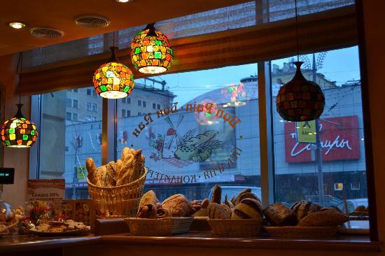 Peking Hotel : Bon Pan Cafe downstairs