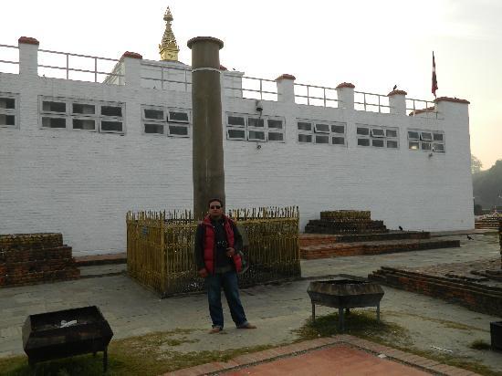 "Maya-Devi-Tempel: ""Birthplace of lord buddha"", Lumbini, kapilvastu, nepal"