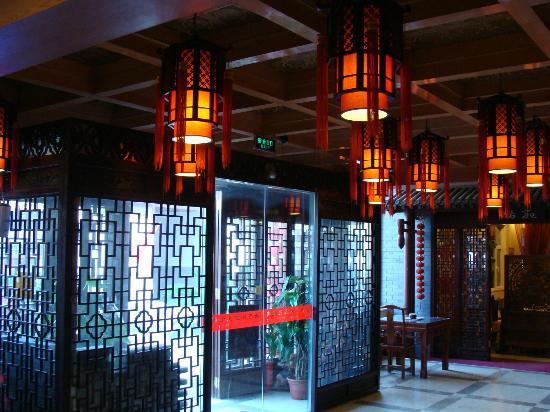 Tangfu Chinese Culture Hotel Beijing Wangfujing : Lobby