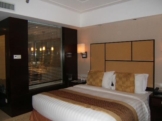 Radisson Blu Hotel Shanghai Hong Quan: Chambre 807