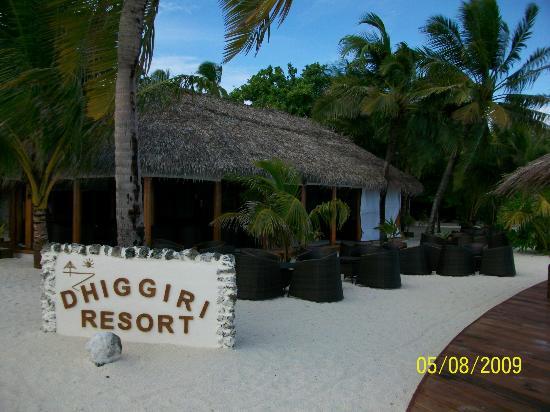 VOI Dhiggiri Resort: veduta vicino al bar