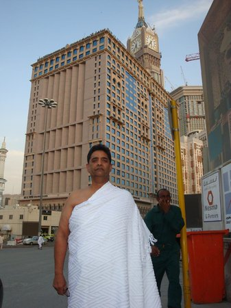 InterContinental Dar Al Tawhid In Front Of Darul Hotel Makkah