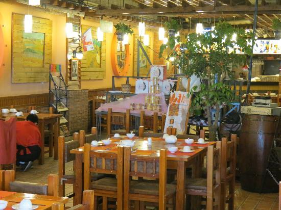 Mcfound(Qixing Road): McFound Restaurant