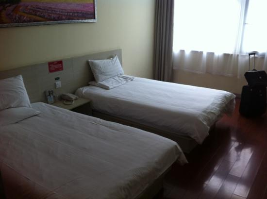 Hanting Express Shanghai Lujiazui Software Park : bedroom