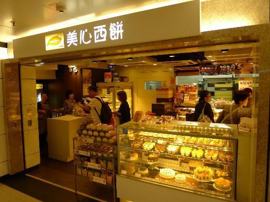 Cakes Shop In Hong Kong
