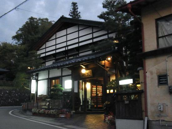 Oyado Yamakyu: main entrance
