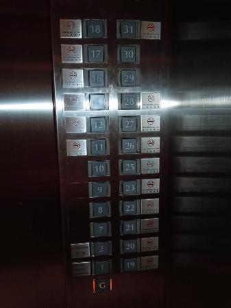 โรงแรมไอบิส นอร์ธพ้อยท์: elevater
