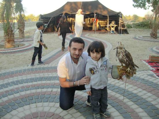 Al Areen Wildlife Sanctuary