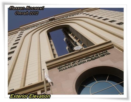 Makarem Umm Alqura Hotel : Exterior