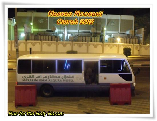 Makarem Umm Alqura Hotel : Transportation to Haram 24 hrs