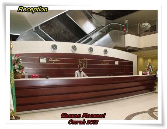 Makarem Umm Alqura Hotel: Reception
