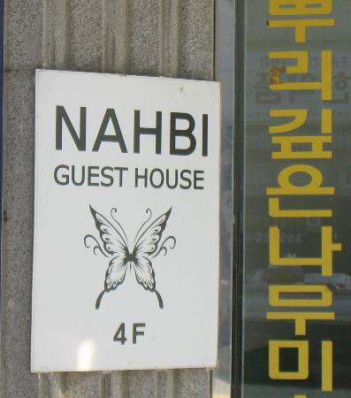 Nahbi Guest House for Backpackers: front