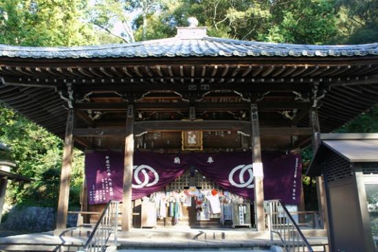 Hantaji Temple
