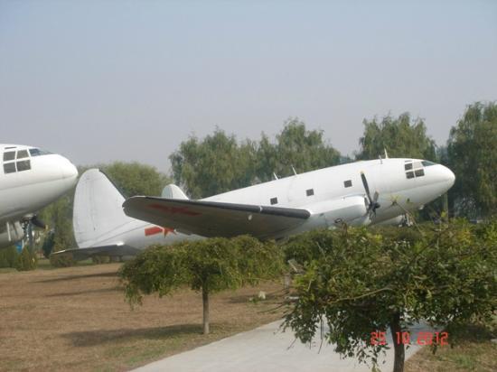 China Aviation Museum: C-46