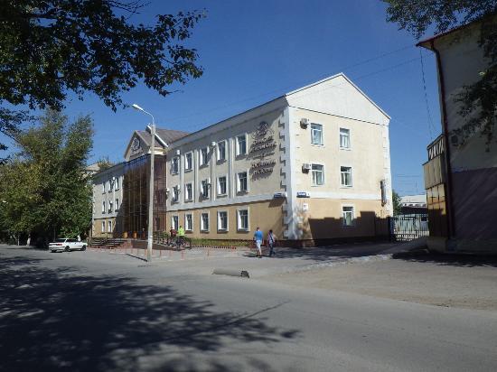 Karaganda, Kazajistán: View from streetside