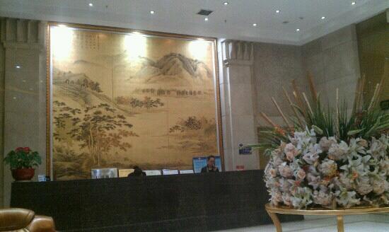 Royal Garden Plaza Hotel : ????