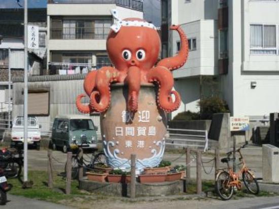Himakajima: 日間賀島