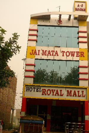 HOTEL ROYAL MALL & PARTY HALL