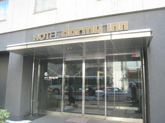 Dormy Inn Kanazawa: front door way