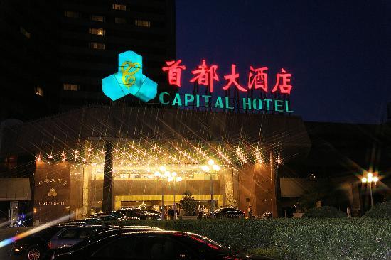 Capital Hotel Beijing: Aussenanlage bei Nacht
