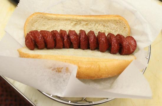 Artisan Coffee Bistro: Spiral Cut Nathans Hot Dog