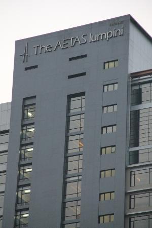 آيتاس لومبيني: New, modern hotel.